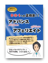 advance_mini.jpg